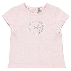 Κοντομάνικη μπλούζα για νεογέννητα με φαντεζί τύπωμα