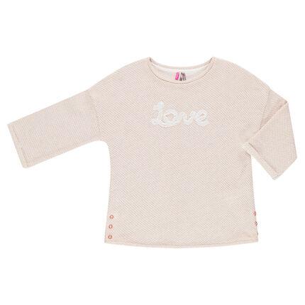 Παιδικά - Φανελένιο φούτερ με γράμματα μπροστά