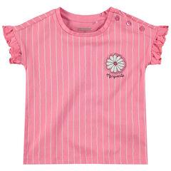 Κοντομάνικη ριγέ μπλούζα με βολάν στα μανίκια και κουμπιά στον ώμο