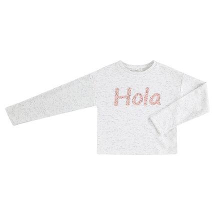 Παιδικά - Φανελένιο φούτερ με μπουκλέ ύφανση και ανάγλυφη φράση