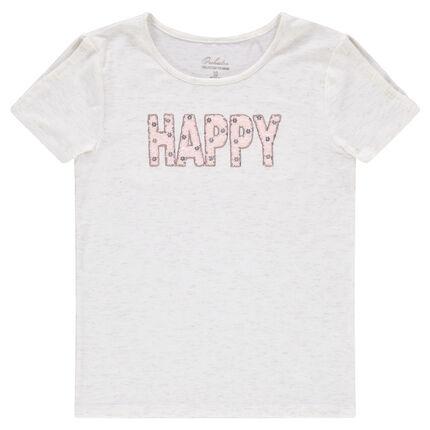 Παιδικά - Κοντομάνικη μπλούζα από ζέρσεϊ slub ύφασμα με φράση από πούλιες