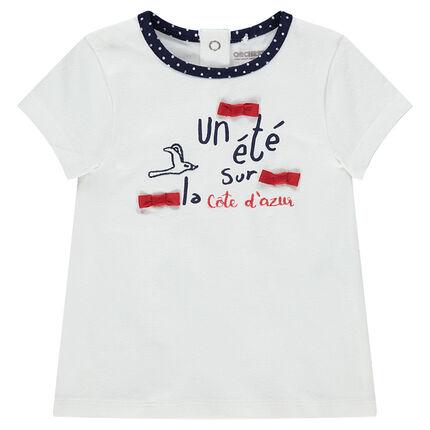 Κοντομάνικη ζέρσεϊ μπλούζα με φιόγκους και γράμματα