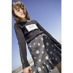 Παιδικά - Φούστα με βολάν και αστεράκια σε όλη την επιφάνεια