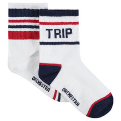 Σετ 2 ζευγάρια κάλτσες με ρίγες σε αντίθεση