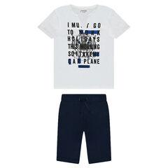 Παιδικά - Σύνολο κοντομάνικη μπλούζα με τύπωμα και βερμούδα