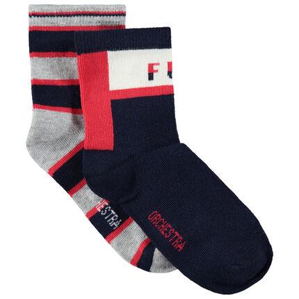 Σετ 2 ζευγάρια κοντές κάλτσες με λωρίδες σε αντίθεση