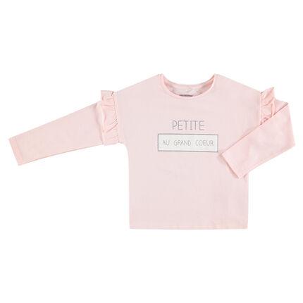 Μακρυμάνικη μπλούζα ζέρσεϊ με τυπωμένο μήνυμα