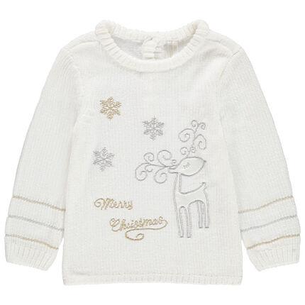 Σενίλ πλεκτό με κεντημένα χρυσαφί και ασημί χριστουγεννιάτικα μοτίβα