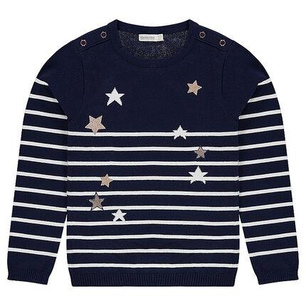 Παιδικά - Πλεκτό σε στυλ μαρινιέρας με χρυσαφί αστέρια