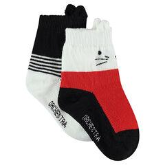 Σετ με 2 ζευγάρια κάλτσες ασορτί με ριμπ ύφανση με διακοσμητικό σχέδιο