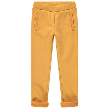 Κολάν ζέρσεϊ με κίτρινη επένδυση sherpa
