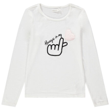 Παιδικά - Μακρυμάνικη μπλούζα με διακοσμητικό μοτίβο