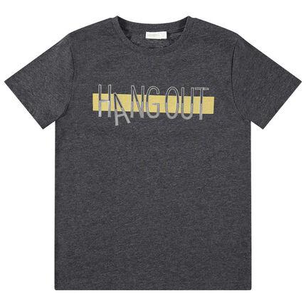 Παιδικά - Κοντομάνικη ζέρσεϊ μπλούζα με τυπωμένο μήνυμα