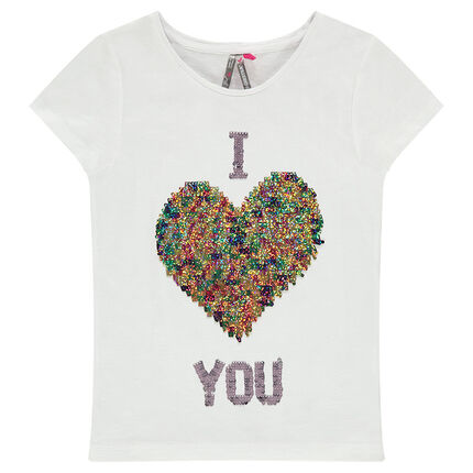 Κοντομάνικη μπλούζα με τυπωμένο μήνυμα με πούλιες