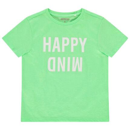 Κοντομάνικη μονόχρωμη μπλούζα με διακοσμητικό μήνυμα