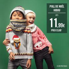 Χριστουγεννιάτικο πλεκτό πουλόβερο με ζακάρ μοτίβο