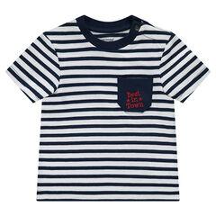 Ριγέ κοντομάνικη μπλούζα από ζέρσεϊ