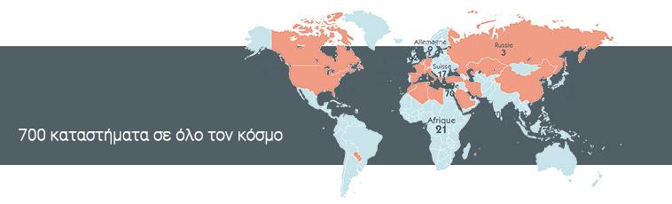 carte du monde des magasins Orchestra