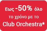 Le Club Orchestra
