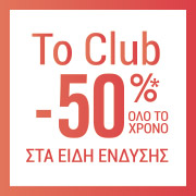 -50% toute l'année avec le Club Orchestra