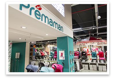ancien magasin Prémaman